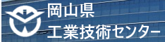 inductrial-technology-center-of-okayama-prefecture-banner